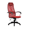 Кресло Metta BK-8 пластик красный