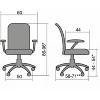 Кресло Metta FK-8