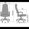 Кресло оператора Metta ВР-2