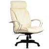 Кресло руководителя Metta LK-13 пластик бежевый