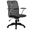 Кресло Metta FK-8 пластик темно-серый
