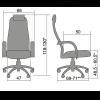 Кресло Metta BC-5