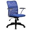 Кресло Metta FK-8 пластик синий