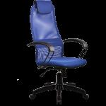 Кресло Metta BP-8 синий