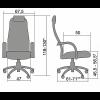 Кресло Metta BK-10