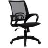 Кресло Metta CS-9 PPL усиленное черное