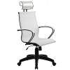 Кресло SkyLine S-2 (B,Pl) с подголовником белый