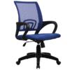 Кресло Metta CS-9 TPL синий