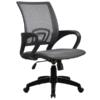 Кресло Metta CS-9 TPL темно-серый